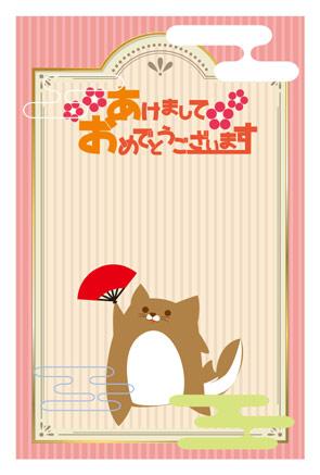 【無料戌年年賀状】扇と犬の可愛いイラスト年賀状(ピンク系)