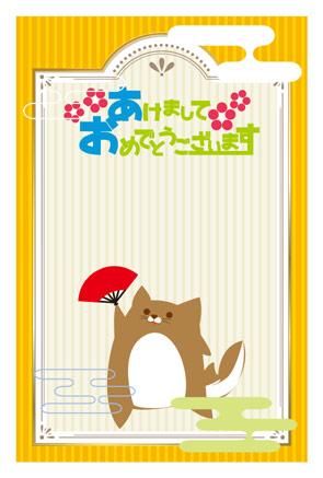 【無料戌年年賀状】扇と犬の可愛いイラスト年賀状(黄色系)