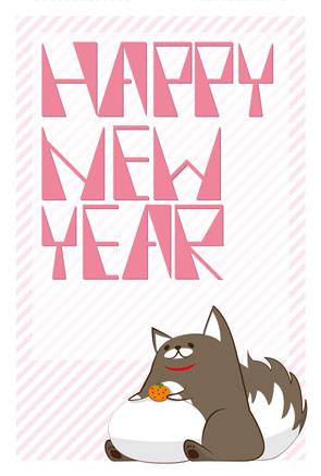 【無料戌年年賀状】鏡餅と犬(ピンク系)