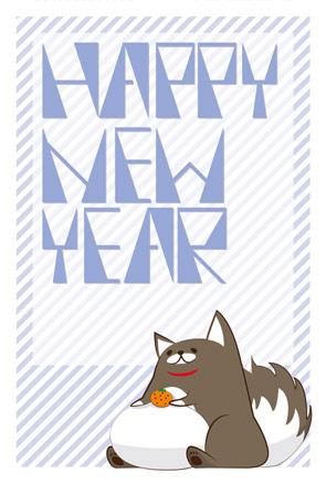 【無料戌年年賀状】鏡餅と犬(ブルー系)