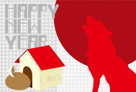 日の丸に吠える犬のイラスト【おしゃれな戌年年賀状】