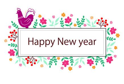上品でおしゃれな酉年無料年賀状|お花とにわとり