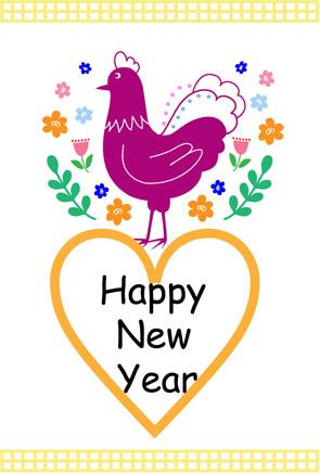 おしゃれな酉年年賀状【無料】 縦型紫の鶏