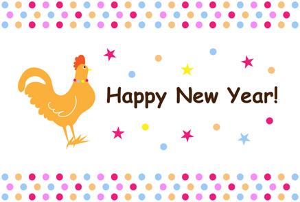 【無料】ドットとスターがシンプルながらポップでかわいい酉年年賀状