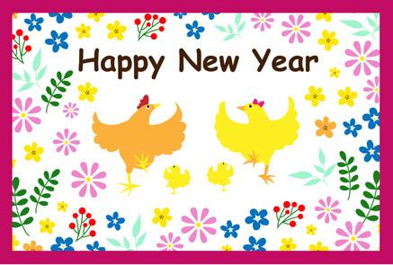 かわいい酉年年賀状|踊る鶏親子【無料】