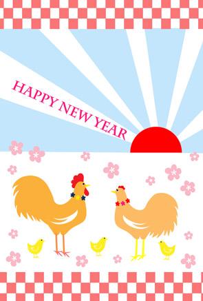 酉年年賀状イラスト【無料】初日の出と鶏親子
