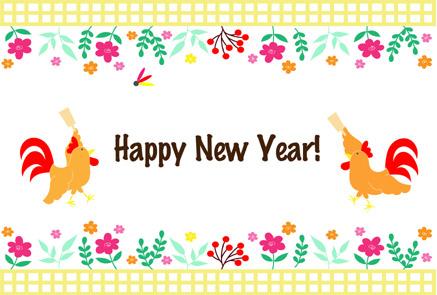 【無料配布】羽付き羽子板かわいいにわとり酉年年賀状