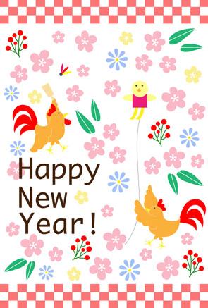 【無料】羽子板・凧揚げをするにわとりのかわいい酉年年賀状